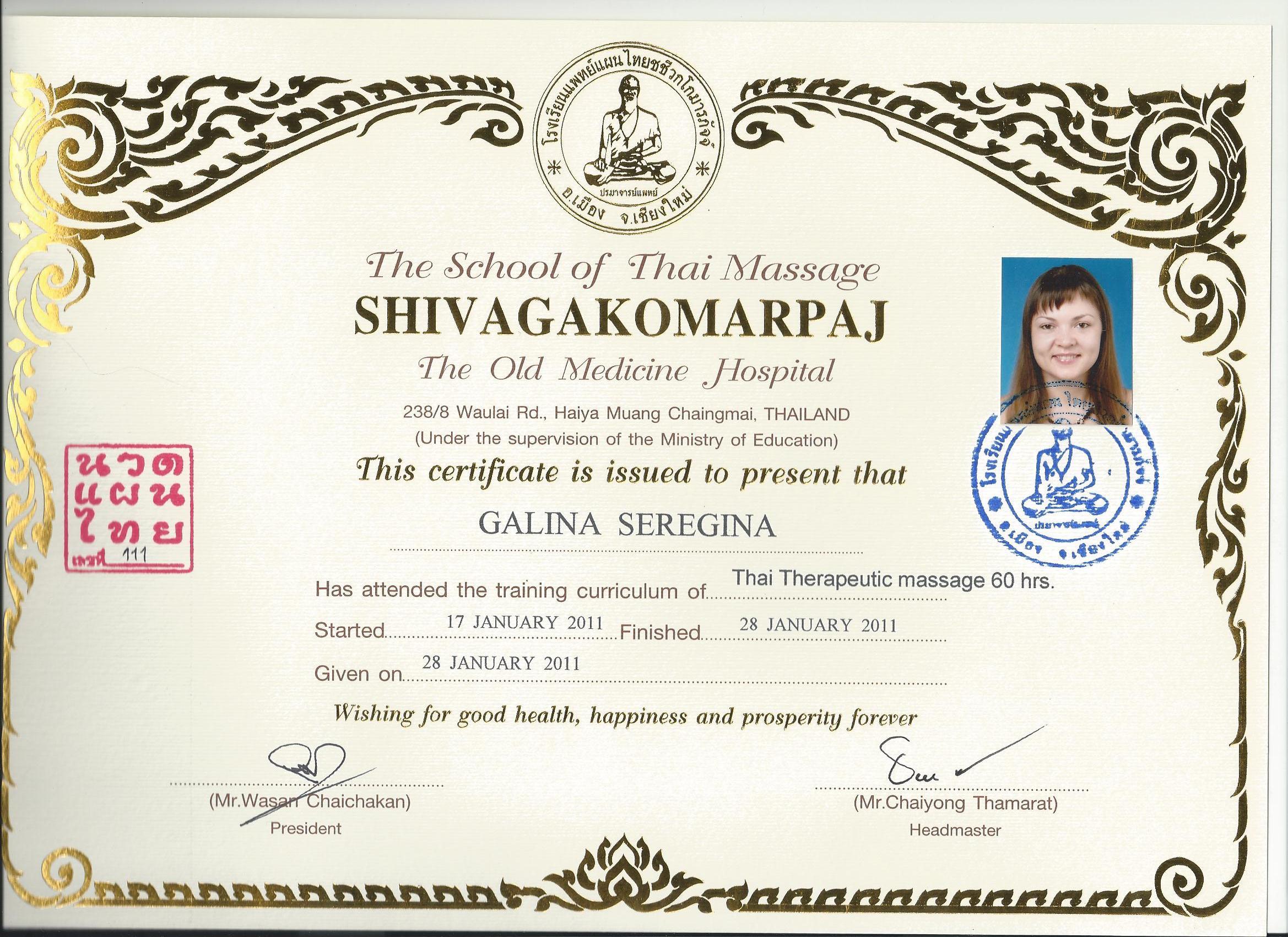 My certificates - Galina Seregina's School and Workshop of